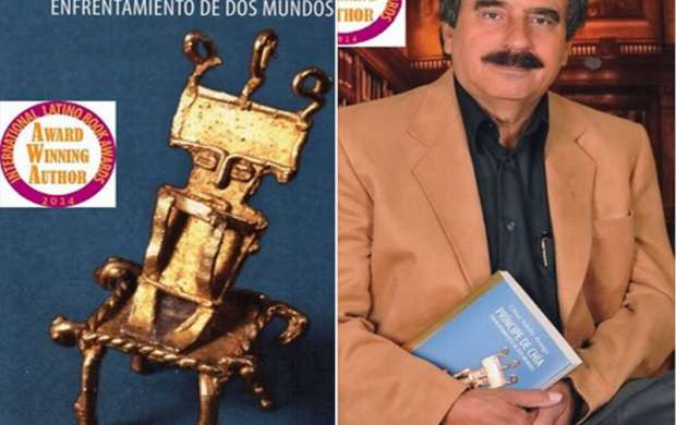 Invitación hoy a la tertulia literaria Café y Letras Renata