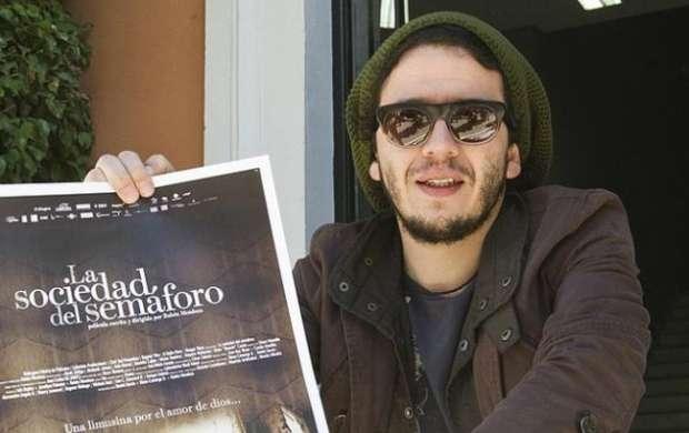 El cine y la filosofía serán tema de conversación en la universidad del Quindío